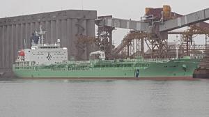 Photo of BW COBALT ship