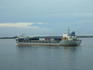 Photo of MERATUS KAMPAR ship