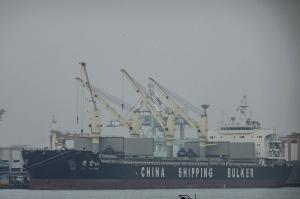 Photo of QING YUN SHAN ship