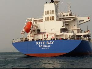 Photo of KITE BAY ship