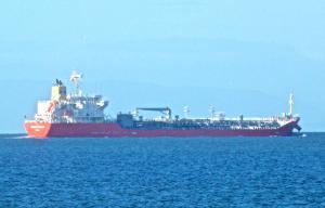 Photo of CONDOR TRADER ship