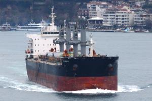 Photo of TR PRINCE ship