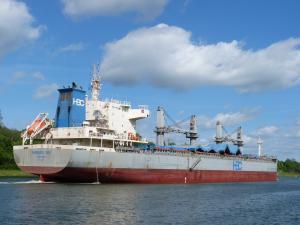 Photo of HAMBURG WAY ship