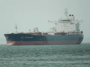 Photo of FRONT ANTARES ship