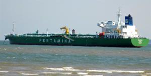Photo of SANGGAU ship