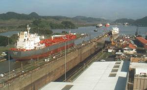 Photo of PTI DANUBE ship