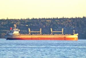 Photo of GEIYO K ship