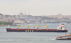 Photo of BEKS MUNEVVER ship