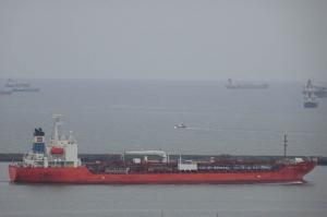 Photo of SUN GAIA ship