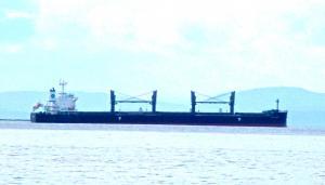 Photo of STH KURE ship