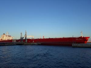 Photo of DONG-A THETIS ship