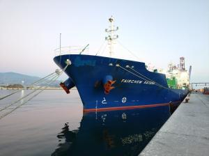 FAIRCHEM KATANA (IMO 9749685) Photo