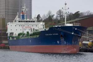 Photo of FAIRCHEM KATANA ship