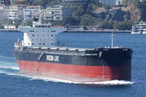 Photo of SAKIZAYA KALON ship