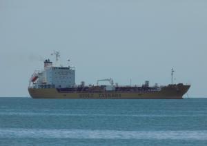 Photo of STOLT HAGI ship
