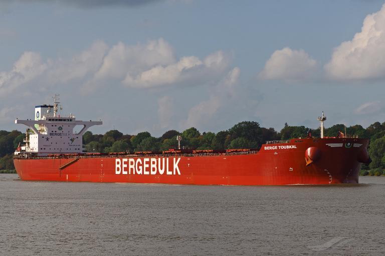 BERGE TOUBKAL photo