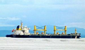 Photo of NING JING HAI ship