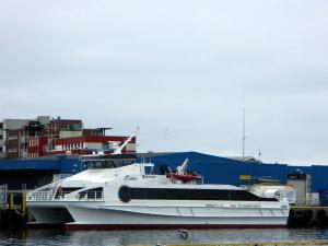 Photo of AAROY ship
