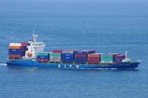 Photo of GLORY SHANGHAI ship