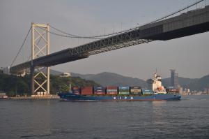 Photo of GLORY TIANJIN ship
