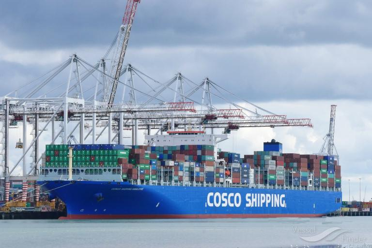 COSCO HIMALAYAS, Container Ship - Details and current
