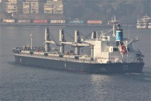 Photo of ZITA ship