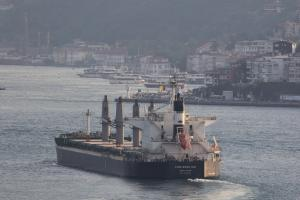 Photo of XING SHOU HAI ship