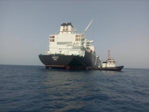 Photo of TESSALA ship