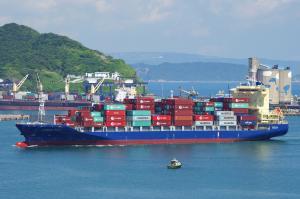 Photo of GUANGZHOU TRADER ship