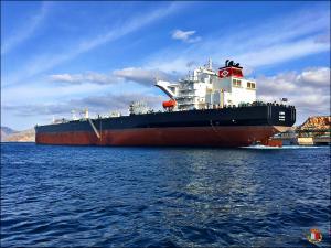 Photo of LOIRE ship
