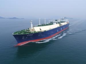 Photo of SM EAGLE ship