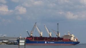 Photo of TRAMMO LAOURA ship