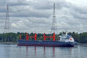 Photo of NORDCOLORADO ship