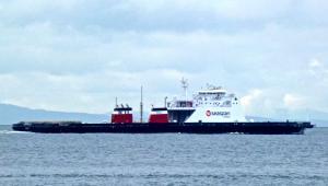 Photo of SEASPAN RELIANT ship