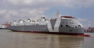 Photo of GUDALI EXPRESS ship