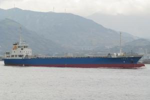 Photo of SHINSEI ship