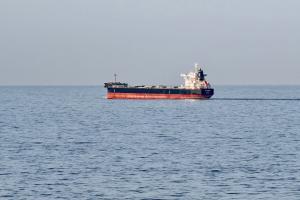 Photo of RB EDEN ship