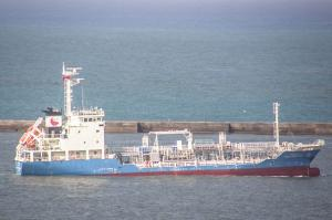 Photo of KEOYOUNG BLUE 1 ship