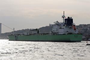 Photo of BW TAGUS ship
