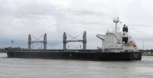 Photo of XING XI HAI ship