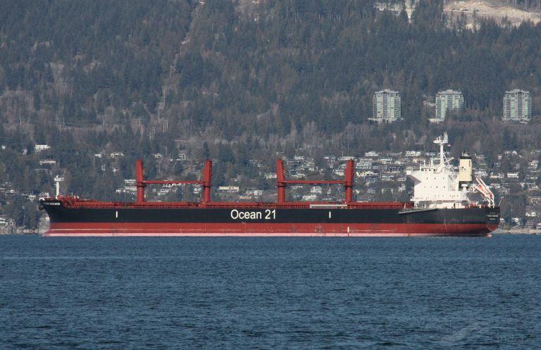 OCEAN MAKMUR photo