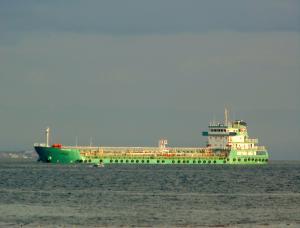Photo of SEROJA 16 ship