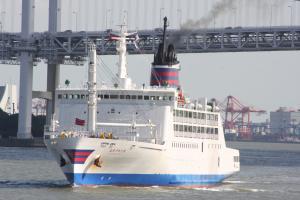 Photo of OGASAWARA MARU ship