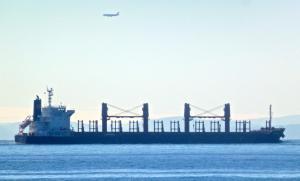 Photo of TAIYUAN ship