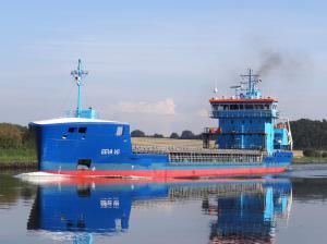 Zdjęcie statku EEVA VG