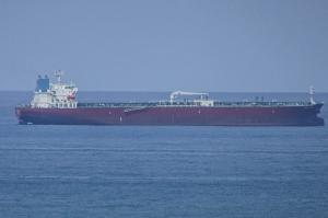 Photo of PACIFIC JULIA ship