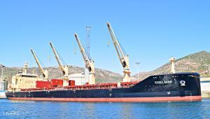 Φωτογραφία πλοίου ODELMAR