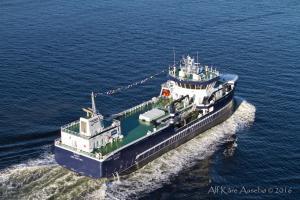 Photo of SEIHAV ship