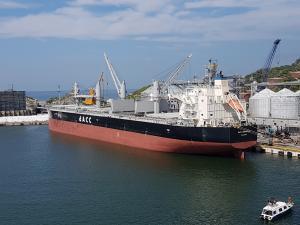 Photo of DACC ADRIATICO ship