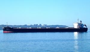 Photo of KANG MAY ship